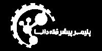 Polymer Pishrafteh Dana Logo White