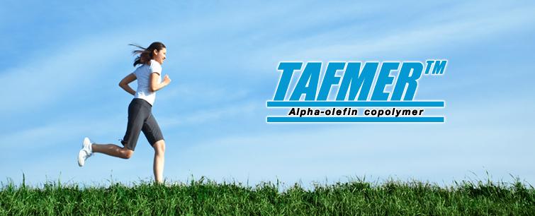 فروش TAFMER در پلیمر پیشرفته دانا