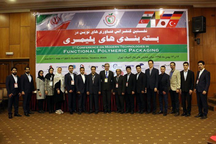کنفرانس بسته بندی