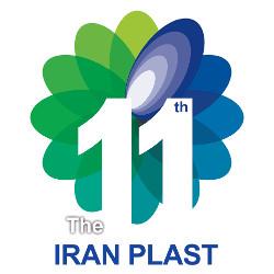 ایران پلاست ۹۶