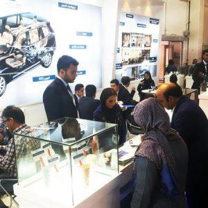 نمایشگاه ایرانپلاست
