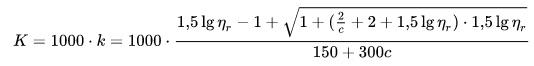 k value formula